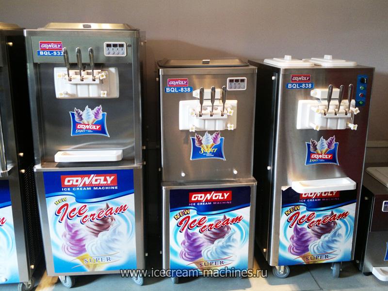 Фризеры для мороженого Gongly