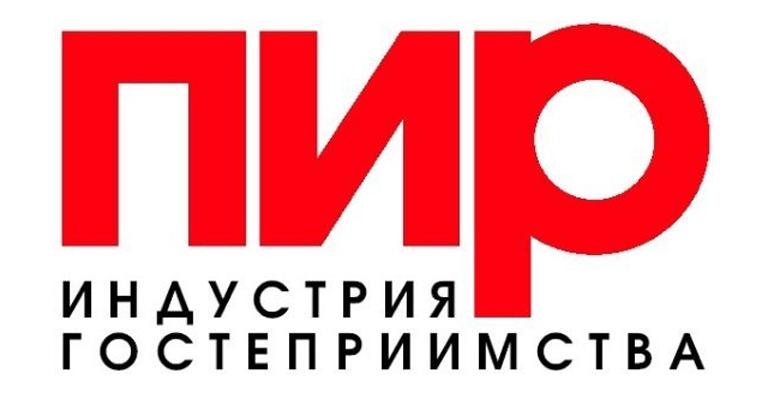 Международная выставка «ПИР»