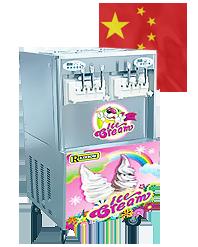 фризеры Китай