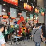 Кантонская выставка 2012