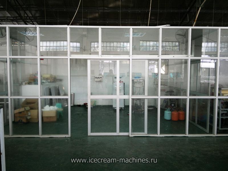 аппарат для мороженого
