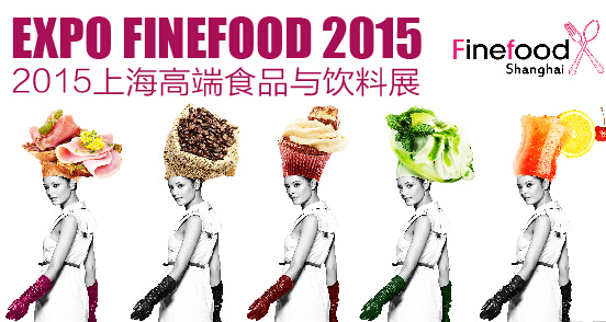 Expo-Finefood-2015